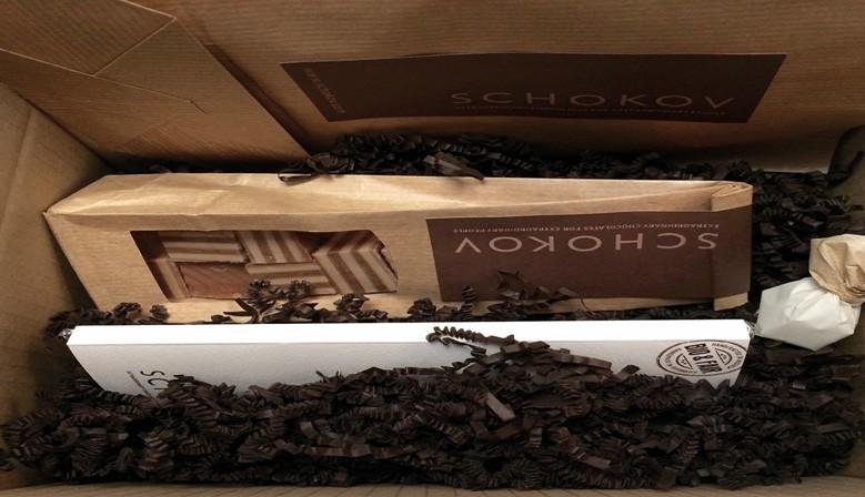 Schokoladeabos